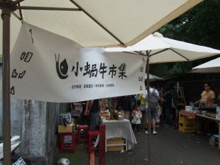 travel taiwan lifetime