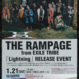 therampage aomori リリイベ ハイタッチ会 ありがとう freetoedit