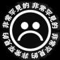 Sad Boy In Japanese